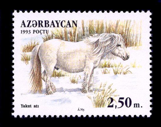 Azerbaijani stamp. Via Wikicommons.